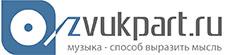 Разработка логотипа и слогана для zvukpart.com