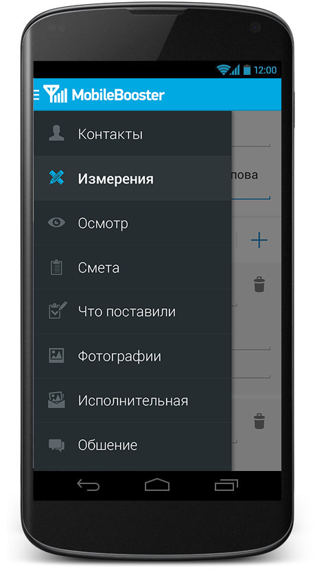android-application-project-main-menu