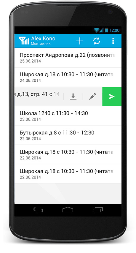 android-crm-projects-touch