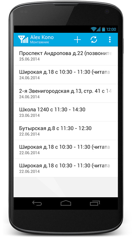 android-crm-projects