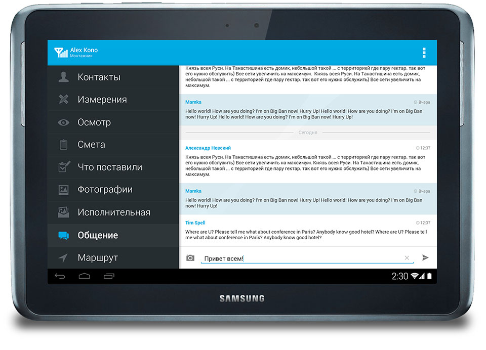 crm-tablet-chat