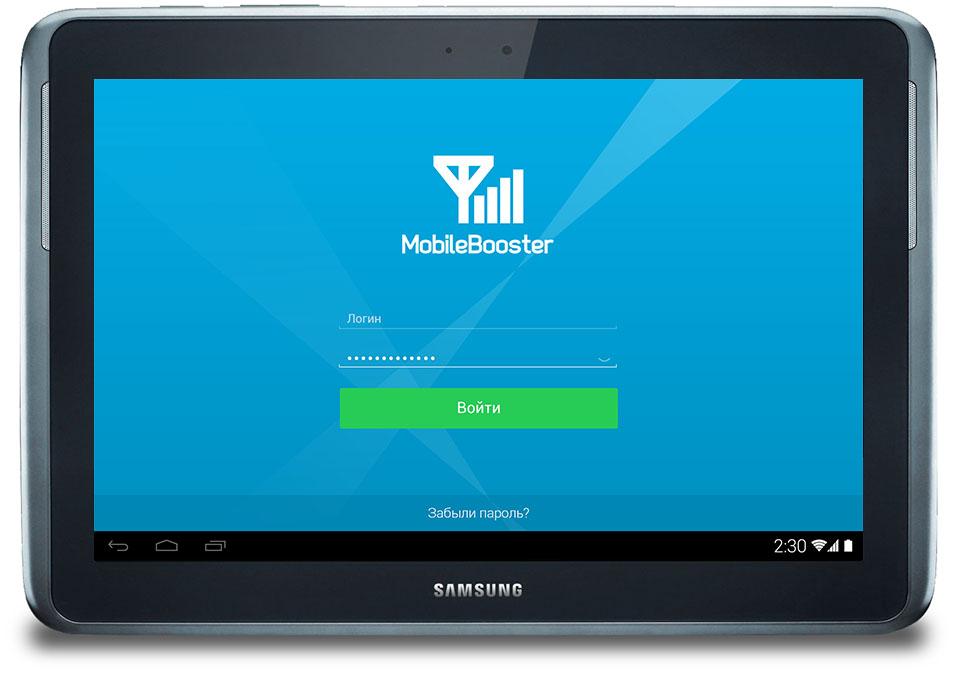 crm-tablet-login