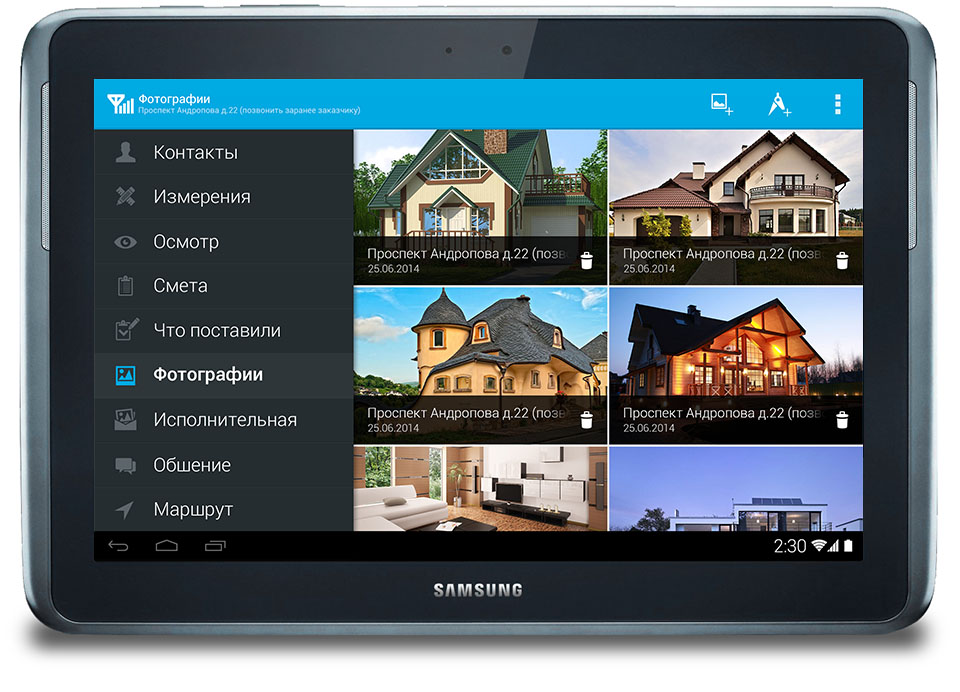 crm-tablet-photo-list